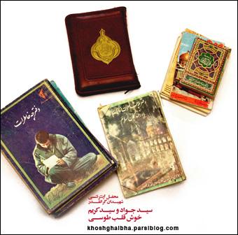 شهیدان خوش قلب طوسی/ یادگارها
